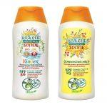 ingrijirea pielii vara Emulsii de plaja pentru protectie solara cu ulei de argan BIO Kräuter®